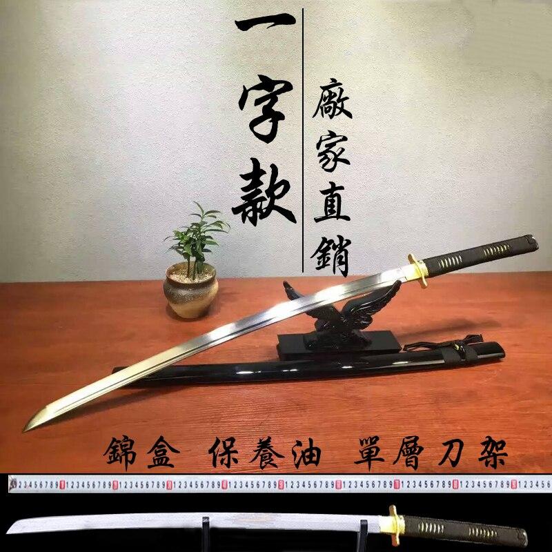 Épée de Longquan chaude japon fourreau Han Tang Dynasties épée cadeau de noël décoration de maison lame non ouverte épée de mode