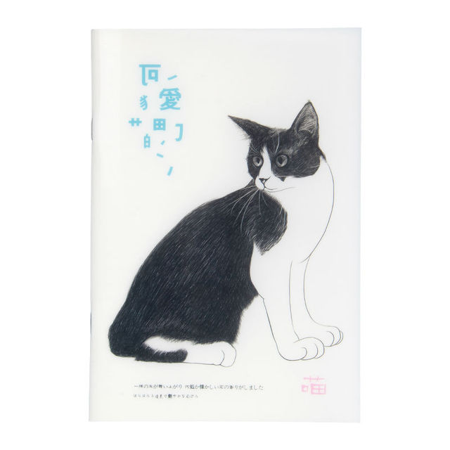 Cat Themed White Notebook