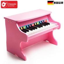 Envo gratis de Juguete De Instrumentos Musicales de El