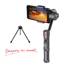 """Zhiyun Smooth-3 3-Axis Gimbal Stabilizer for Smartphone up to 258g/ 6"""", i.e. i phone 7plus/6plus, Samsung Galaxy, and Gopro"""