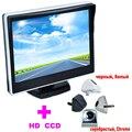 """Coche Universal Cámara de Visión Trasera + 5 """"TFT LCD Monitor Del Coche Del HD 170 Ángulo de copia de seguridad de la cámara 2 en 1 Sistema de Ayuda Al Aparcamiento Automático"""