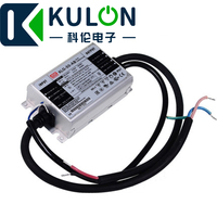 MEANWELL XLG 50 A 50W 1A 57V constant power mode AC/DC LED Driver Built in active PFC function