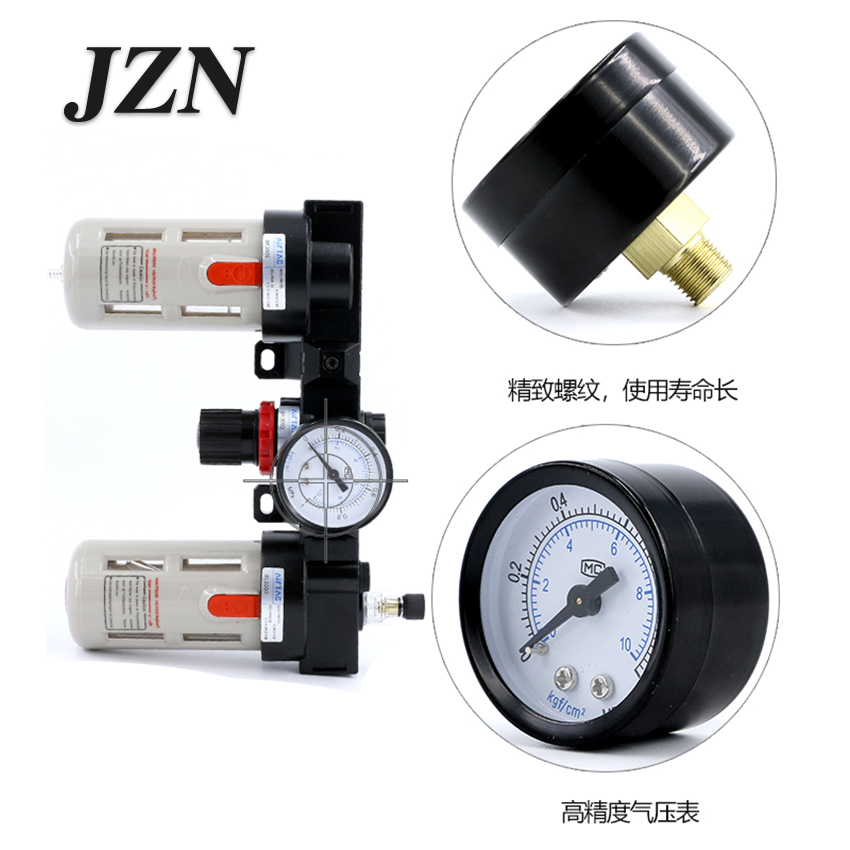 Pneumatic regulator valve oil-water separator air pump pressure regulator automatic drainage air compressor air filter BC2000BL afc2000 free shipping the oil water separator filter air compressor air treatment two automatic drainage pump spray lubricator