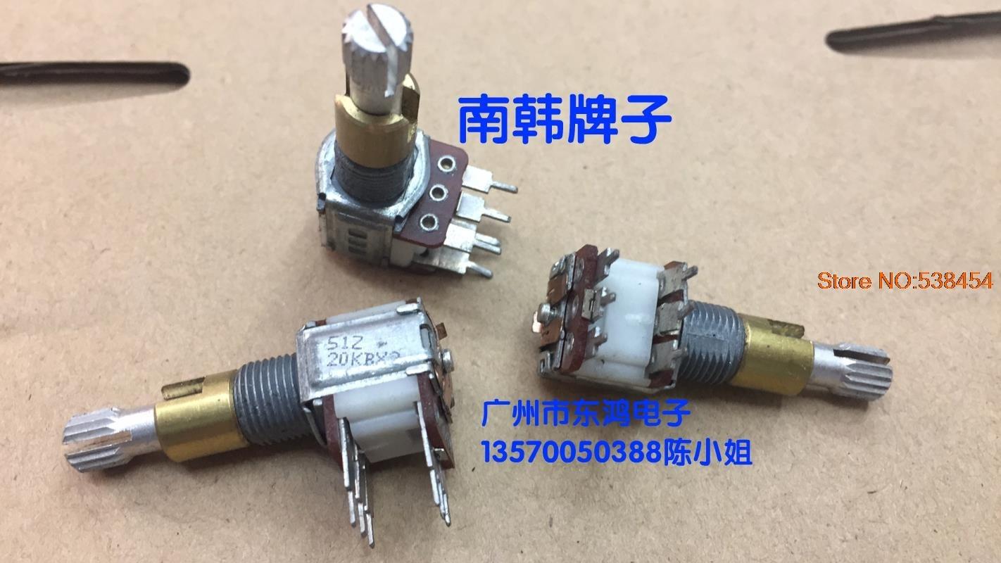 Двойной двухосевой переключатель потенциометра RK12, 1 шт., B20K * 2, длина оси 25 мм, двойной фотопереключатель