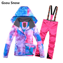 New Gsou Women Snowboard Suit Ski Suit Female Warm Waterproof Snow Jacket & Pants Womans Ski Clothing Skiwear