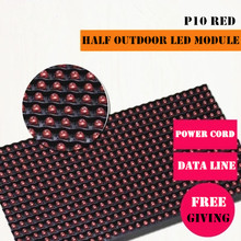 6pcs P10 320*160mm 32*16pixels Semi-Outdoor high brightness LED module for Single color LED display Scrolling message led sign