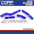Silicone Radiator Heater Hose Fit For YAMAHA YZF450 YZ450F WR450 2003-2007 Blue