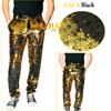 125 45CM High Quality Embroidered Mesh Lace Sequin Fabric Gold Silver Mermaid Sequin Fabric For Clothes