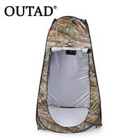 Outadポータブル屋外ポップアップテントキャンプシャワー浴室トイレ更衣室避難