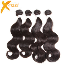 Body Wave Hair Weaves 4 Bundles X-TRESS Natural Black Color 1B# Synthetic Hair Weft Extensions 4 Pieces 16-18inch Bundle Weaving(China)