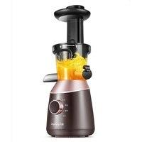 В 220 В бытовой электрический соковыжималка машина автоматическая коммерческий Универсальный сок остатков разделения сока и овощей машина