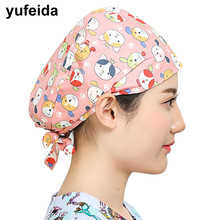 YUFEIDA Scrub Surgery Medical Surgical Cap Medical Hospital Dotor and Nurse Working-Wear Printing Adjustable Hat for Opeartion 2016 clinic new hospital adjustable surgical cap medical scrub caps for women doctors and nurse long hair 100