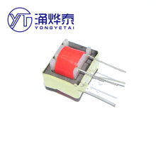 YYT 5PCS Audio Transformer 600:600 Audio Isolation Transformer 1:1 Transformer 5 Pin
