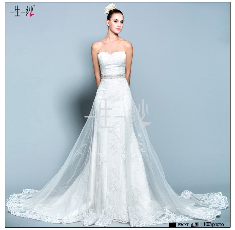 2014 yarn wedding dress bride dress double shoulder slim waist a ...