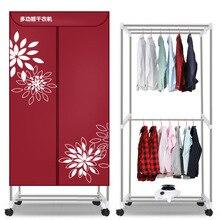 Домашняя быстросохнущая многофункциональная сушилка для одежды PTC нагреватель с колесиками уход за одеждой двухслойная сушилка для обуви ITAS1398