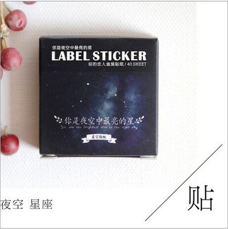 40 Pcs/Pack The Shining Star Starry Sky Decorative Sticker Set Diary Album Label Seal Sticker DIY Stationery Stickers Escolar