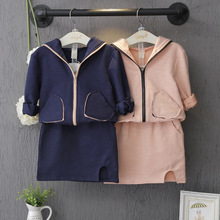 Girls Clothing Sets Autumn Kids Clothes Cute Rabbit Ears Hooded Jacket + Skirt Suit Children Clothing Girls School Clothing Set