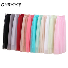 OHRYIYIE Tulle Skirts Women 2017 Summer Casual High Waist Long Skirt Elastic Waist Sun Fluffy Tutu Skirt Jupe Longue Femme S1003