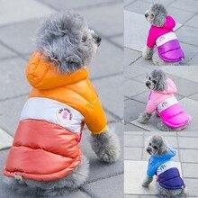 Buy  r Cotton Parkas Coat For Medium Large Dogs  online