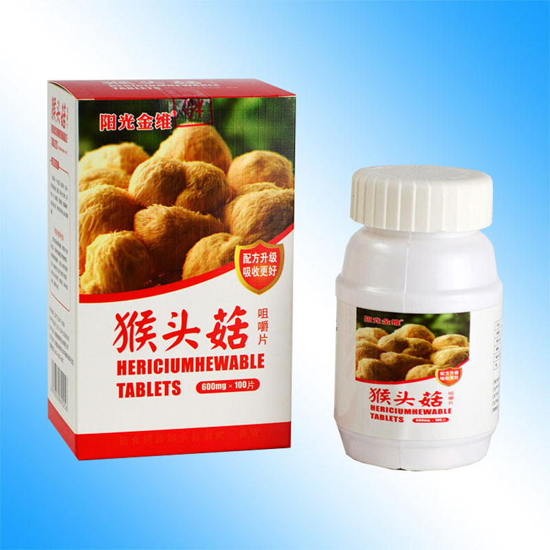 3 Bottles Hericium Mushroom Gain Weight Pills Natural Weight Gain Pills To Increase Body Fast Pill