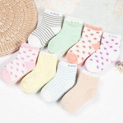 2019 5 пар носков Детские хлопковые зимние носки для новорожденных мальчиков и девочек детские носки-тапочки C-YSR820