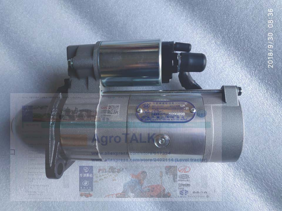 Zhejiang Xinchai 4D30G31 engine parts, the starter motor, part number: 490B-51000-11 набор д уборки hitt supreme modena щетка сметка совок пластик