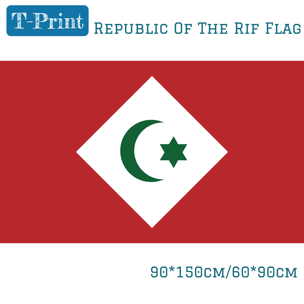 3x5 feet 90 150cm 60 90cm republic of the rif flag 100d polyester banner in flags banners. Black Bedroom Furniture Sets. Home Design Ideas