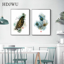 Nordic Art Home Canvas Painting cartoon Aminal Peacock Printing Posters Wall Pictures for Living Room DJ177