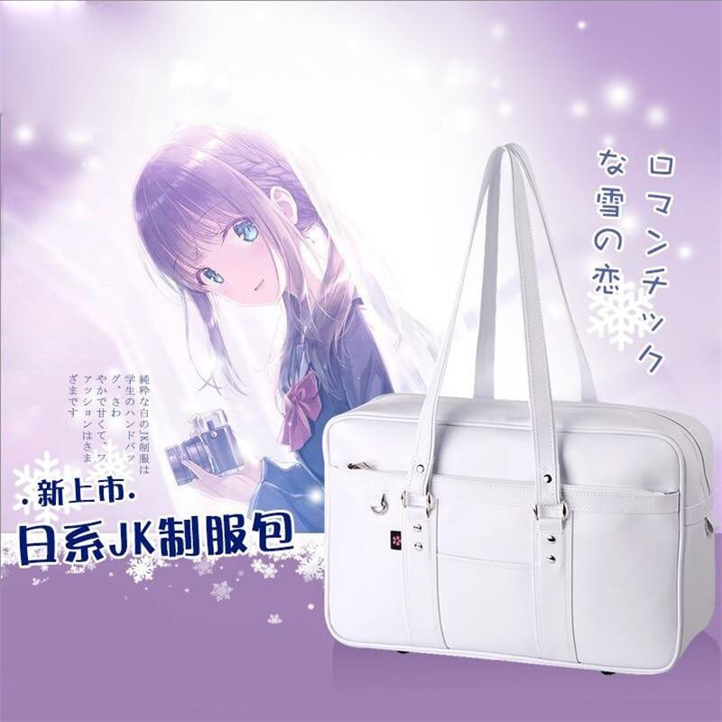 Collège Style japonais orthodoxe JK uniforme Cosplay blanc PU sac à main Lolita fille sac à bandoulière Anime école étudiant sacs d'école