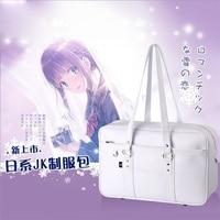 College Japanese Style Orthodox JK Uniform Cosplay White PU Handbag Lolita Girl Shoulder Bag Anime School Student School Bags