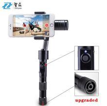 Бесплатные DHL Zhiyun Гладкой C + Плюс 3 Оси бесщеточный ручной стабилизатор gimbal Zhiyun Z1 Гладкой C VS Dji Осмо Мобильный для Iphone