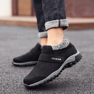 Image 5 - Warm winter boots Men shoes Russian style Ankle snow boots for men suede leather women boots with fur winter shoes men boots