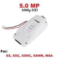 SYMA 5 0MP HD Camera For SYMA X5C X5C 1 X5 RC Drone Quadcopter Helicopter Accessories