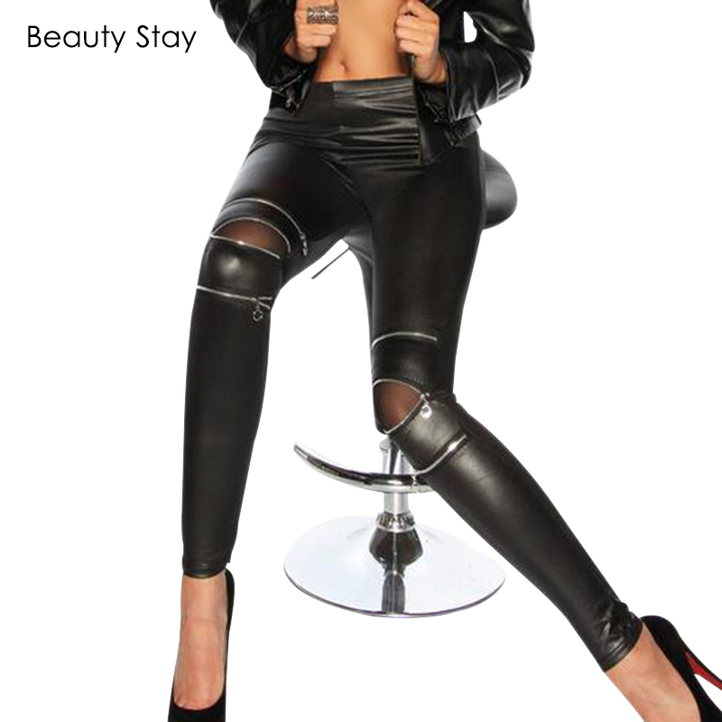 BeautyStay Women Black Sexy Skinny PU Faux Leather Pants Zipped Push Up Leggings Plus Size Elastic Stretch Slim Pencil Trousers