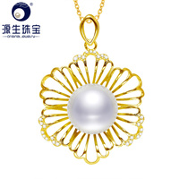 YS супер большой 14 15 мм настоящий пресноводный натуральный культивированный жемчуг кулон 925 Серебро кулон ожерелье