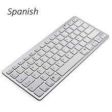 Spanish Language Ultra slim Wireless Keyboard Bluetooth 3.0 for ipad/Iphone/Macbook/PC computer/Android tablet Free shipping