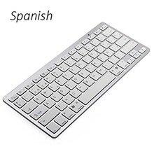Free Language computer/Android Keyboard