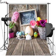 Happy Easter Vinyl Photography Background Backdrop For Children Wood Floor New Fabric Flannel Backdrop For photo studio 312