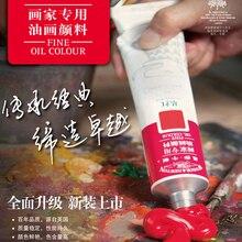 45 мл/туба Winsor& Newton тонкое масло цвет s масляные краски пигменты для рисования товары для рукоделия набор инструментов школьный
