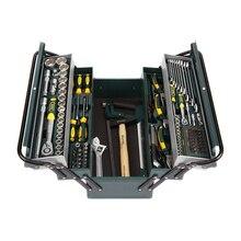 Набор ручного инструмента KRAFTOOL 27978-H131 (Профессиональный комплект из 131 предмета, ключи, ножовка, молоток, головки торцевые, биты и тд)