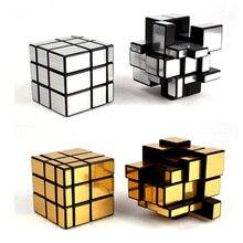 Cubo mágico terceiro fim espelho em forma de crianças criativo puzzle labirinto brinquedo adulto descompressão anti pressão artefato brinquedos ty0306