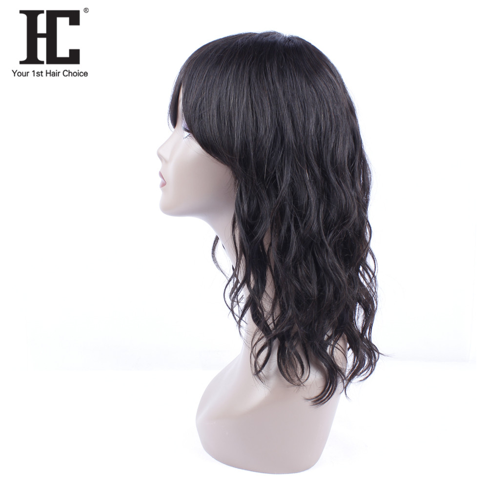 HC Brazilian Human Hair Wigs For Black Women Natural Wave 150 Density Natural Color Non Remy