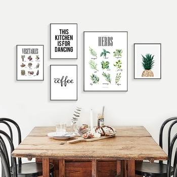 Nórdico minimalista piña arte lienzo pintura imprimir verduras hierbas  carteles pared cuadros para comedor decoración del hogar AL048