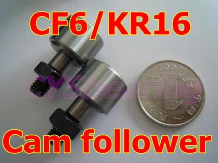 10 шт./лот KR16 CF6 трек игольчатый подшипник, серьги-гвоздики Тип подшипники кулачкового механизма 6 мм вал