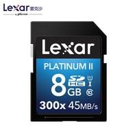 Lexar Platinum II 300x SDHC 32GB 64G UHS I U1 Flash Memory Card SDHC SDXC Card