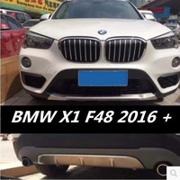 JIOYNG 2PCS Front + Rear Bumper Diffuser Protector Guard Skid Plate For 16 17 18 BMW X1 F48 2016 2017 2018 FREE by EMS