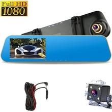 Full HD 1080 P Автомобильные видеорегистраторы зеркало заднего вида с Двойной объектив Камера Ночное видение регистраторы видеорегистратор Цифровой Регистраторы 9449