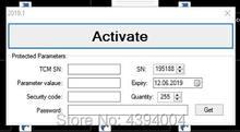 Logiciel universel Allison DOC 2019 V3.0 + GEN5 2019 fichiers + activateur