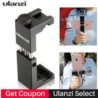 Ulanzi ST 2S Metal Tripod Mount Adapter Vertical Shoot Live stream with Hot Shoe for Mic Microfone ,Tripod Holder for iPhone 7 8