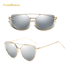 Cat Eye rose gold mirror Sunglasses For Women
